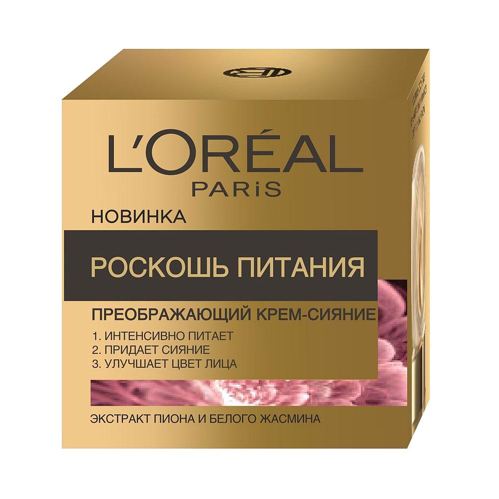 купить косметику лореаль в интернет магазине россия