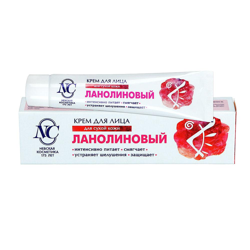 Невская косметика крем для лица ланолиновый купить avon pure для него