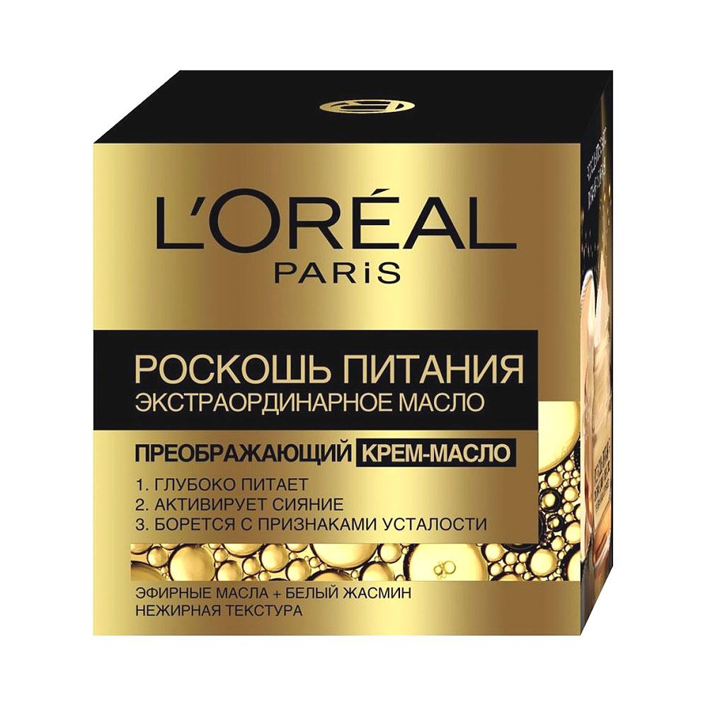 Купить косметику лореаль россия китайские подделки косметики купить
